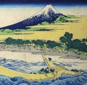 hokusai boats tago bay fuji cropped